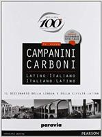 Il Nuovo Campanini Carboni
